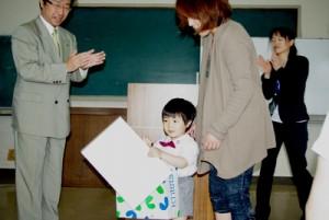 H23年よい歯の親子のコンクール表彰式