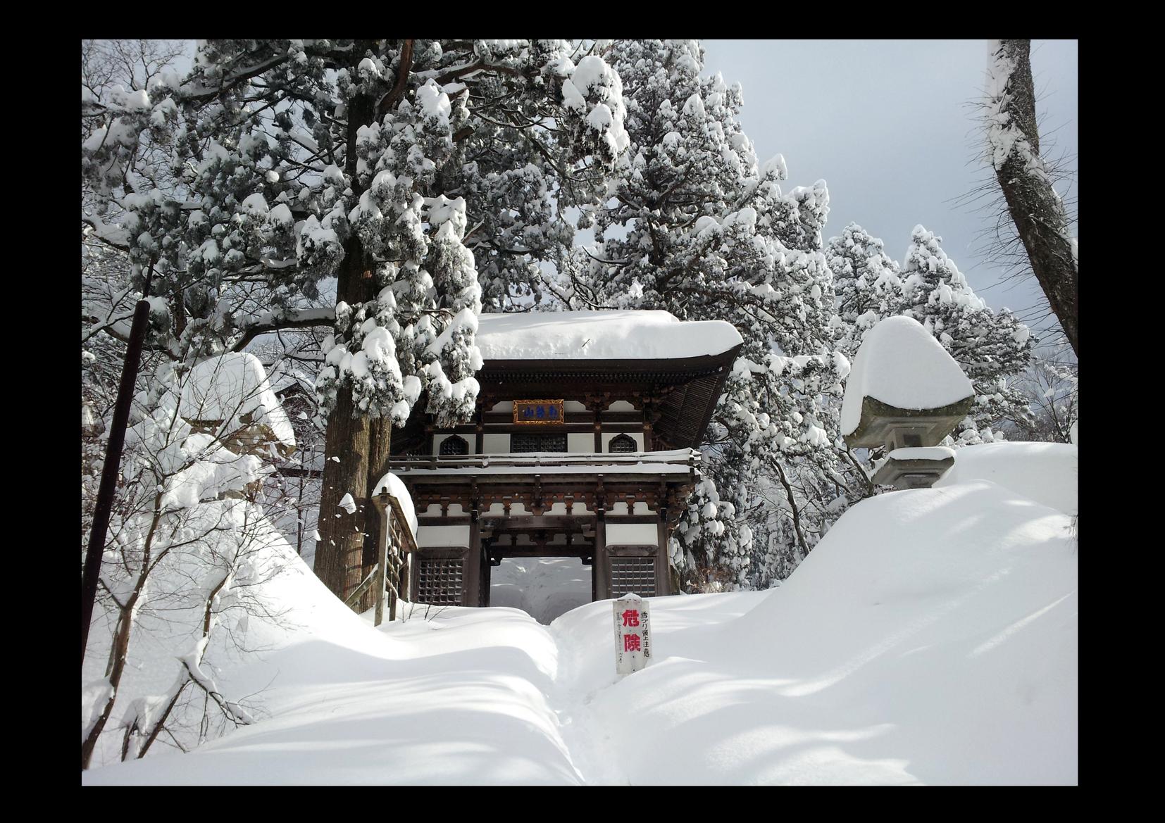 雪の大山寺HP